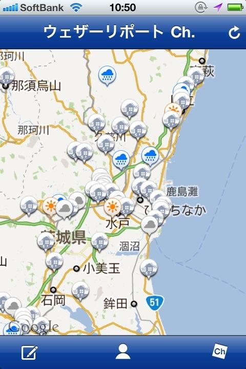 20111120-105232.jpg