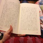 迷った時は本を読もう。