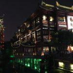 上海旅行記【上海そぞろ歩きと上海蟹&火鍋】