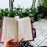 最高のオバハンに触発される読書の秋