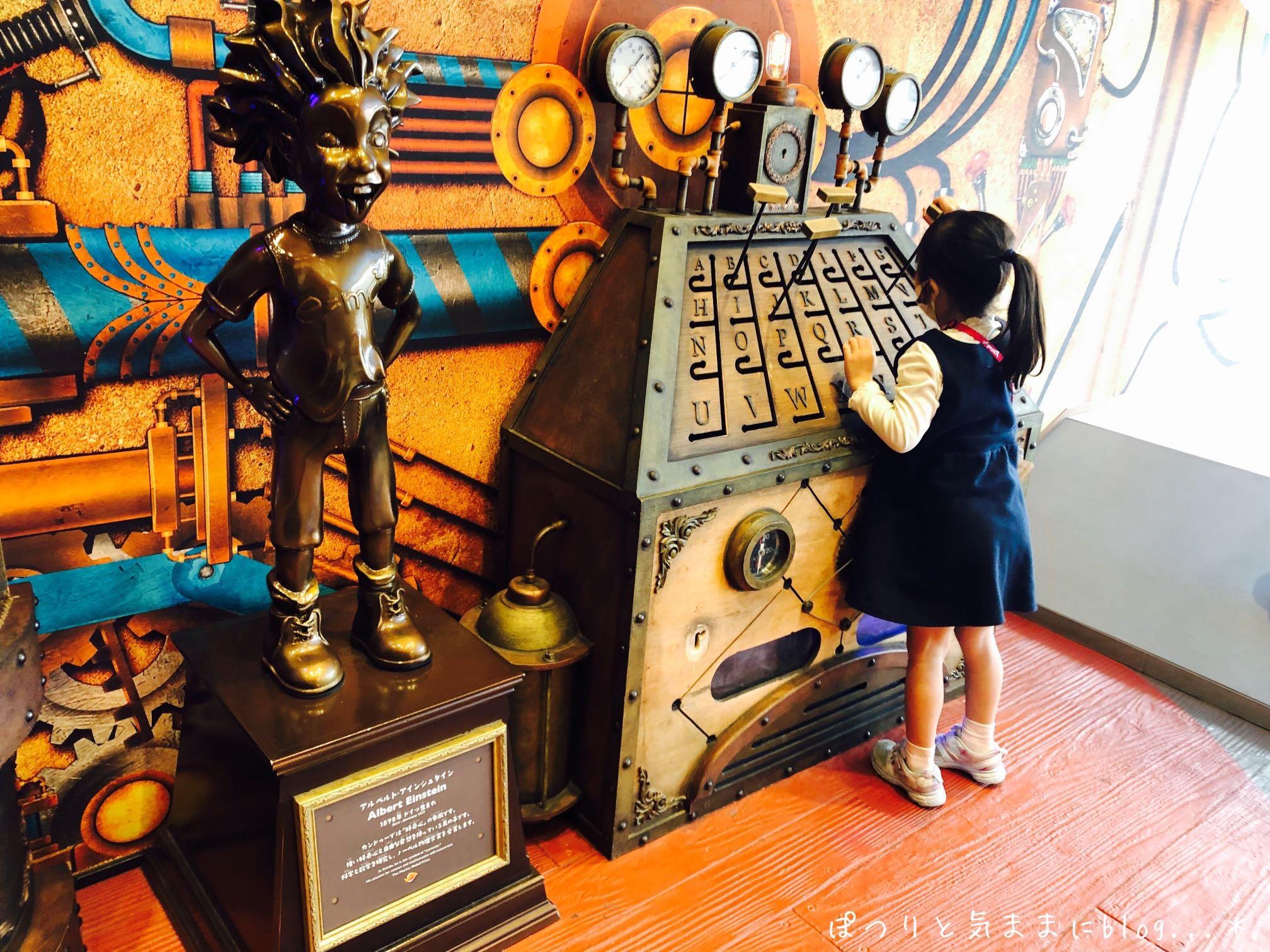 好奇心の象徴「アインシュタイン」の横で次女、好奇心を発揮中