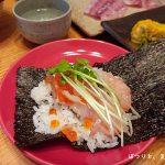 週末の思考と、贅沢手巻き寿司。