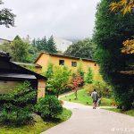 箱根のおこもり宿、翠松園でひとときの愉しみを。